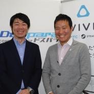 ドスパラ×デジカインタビュー、PC×HTC Vive・Steam販売視点のVR四方山話