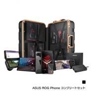 LogicLinks、「LinksMate」でゲーミングスマホ「ASUS ROG Phone」の販売決定 先行抽選販売