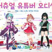 いちから、韓国へ本格進出 韓国VTuberグループ「NIJISANJI KR」の始動を発表