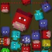 テヨンジャパン、iPhone/iPad用パズルゲーム『ゾンビバケツ』を配信開始 ピクセルアート画のゾンビをつなげて消すパズルゲーム