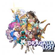 【速報】任天堂とCygames、スマホゲーム事業で業務・資本提携 今夏に新作オリジナルゲーム『ドラガリアロスト』を配信へ