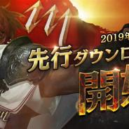 NCジャパン、『リネージュM』の先行ダウンロードを開始! 正式サービス開始は5月29日9時の予定