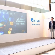 【発表会】タカラトミー、「+Style」発表会でVRゴーグル『JOY!VR 宇宙の旅人』を発表  レポートをお届け
