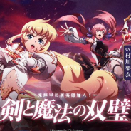 ZLONGAME、『ラングリッサー モバイル』でロザリア、ノエミをピックアップ召喚実施! 新イベント「フェアアリーナ」登場!