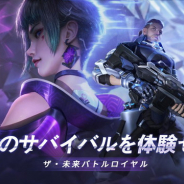 NetEase Games、新作バトルロワイヤルゲーム『Cyber Hunter』をグローバルローンチ