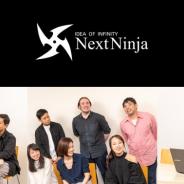 【求人情報】ジョブボード(4/17)NextNinjaがマーケティングPRや企画、エンジニアを募集中! Cygames、ポノス、ブシロードの採用情報も