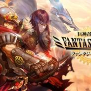FUNPLE STREAM、巨神召喚RPG『ファンタジースクワッド』にてAndroid版クローズドβテストを1月17日まで開催
