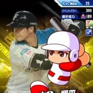 KONAMI、『実況パワフルプロ野球』に北海道日本ハムファイターズの「大谷翔平」選手が登場! 本人監修のプライベートエピソードが満載
