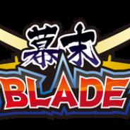 ロケットナインゲームス、『幕末BLADE』でイベント「礼風竜巻」を開催 仁属性志士の出現率が大幅アップした「仁神楽 豪炎の志士」ガチャも登場
