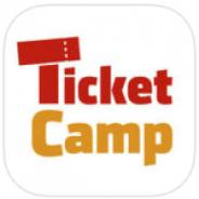 チケットキャンプ、バイク便の業界最大手ソクハイと「チケキャン×ソクハイ特別キャンペーン」…バイク便で手軽に素早くチケットを配達