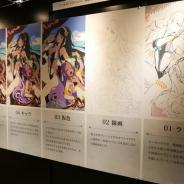 """【イベント】『FGO』の""""概念礼装を知る・観る・触れる""""をテーマにした展覧会「Fate/Grand Order Memories展」をレポート 制作過程や全景図も初公開!"""