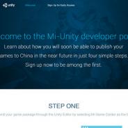 ユニティ、Unityで開発したAndroidアプリを日本国内から「Xiaomiアプリストア」に申請できるポータルサイトを開設