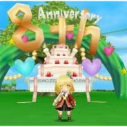 アソビモ、『ぷちっとくろにくるオンライン』で9種のミニゲームで遊べる8周年記念イベントを開催!