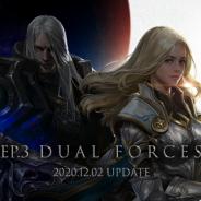 NCジャパン、 『リネージュM』で大型アップデート「EP.3DUAL FORCES」を12月2日に実装! 新職業「暗黒騎士」「神聖剣士」を追加