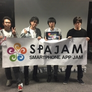 【SPAJAM2017】札幌予選を制したのは「瞬宅(syuntaku)」を開発した「FUNKey」…3年連続本戦出場の快挙!