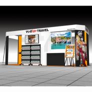 スクエニ、マンガアプリ「マンガUP!」のイベントをJR秋葉原駅で開催 「異世界転生ツアー」をテーマに配布や抽選会を実施
