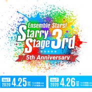 「あんさんぶるスターズ!Starry Stage 3rd」の開催中止 Happy Elementsが企画を準備中