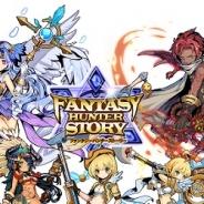グローバルシステムズ、『ファンタジーハンターストーリー』で新キャラクター5名を追加するアップデートを実施 7万DL達成記念イベントも開催