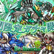 アルファゲームス、『リ・モンスター』に様々な戦闘スタイルを持つ「翠鷲外⾻格」オバ朗が登場! 期間限定イベント「⼤鷲の天災」開催