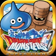 【Google Playランキング(1/28)】スクエニ『ドラクエモンスターズ スーパーライト』が18位に上昇!『モンスト』も再びトップ10に