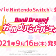 ブシロード、『バンドリ! ガールズバンドパーティ! for Nintendo Switch』を9月16日に発売決定!