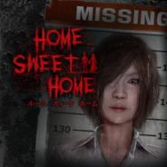 【PSVR】マスティフ、ステルスホラー『Home Sweet Home』を販売開始 見つかることが死に直結する極限の恐怖体験