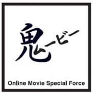 電通、オンライン動画関連のプロフェッショナルメンバーを集めたグループ横断組織となるチーム「鬼ムービー」を発足