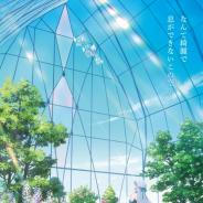 コロプラ、TVアニメ『白猫プロジェクト ZERO CHRONICLE』のAnimeJapan 2020出展を発表! 公式Twitterもオープン