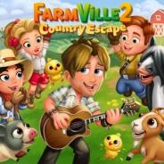 Zynga、『FarmVille 2』でカントリー歌手キース・アーバンとのコラボ企画開始…ゲーム内で「Good Thing」を聴ける