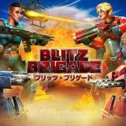 ゲームロフト、FPSゲーム『ブリッツ・ブリゲード』で新武器やゾンビモードを追加するアップデートを実施