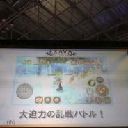 【TGS2016】アソビモ、オンライン対戦アクションRPG『EXAVA(イクサバ)』を発表…本日よりαテスト開始