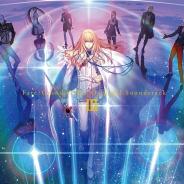 アニプレックス、『FGO Original Soundtrack III』発売告知CMをWeb公開! カルデア・ラジオ内で「この惑星(ほし)で、ただ一つだけ」を先行公開!