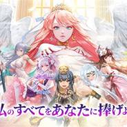 37GAMES、女神系放置RPG『アイドルエンジェルス~Aegis of Fate~』の事前登録を開始 世界各地から合計100名以上の女神が参戦