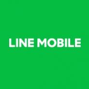 LINEモバイル、2019年3月期は76億円の営業赤字を計上 決算期の12月から3月への変更に伴う15ヶ月分の決算が「官報」で判明