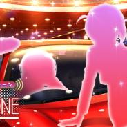 バンナム、『ミリシタ』で期間限定イベント「プラチナスターチューン~RED ZONE~」を明日15時より開催すると予告