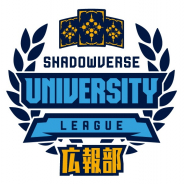 Cygames、『Shadowverse』 の大学生向けリーグ「Shadowverse University League」で大学生広報部メンバーを募集!