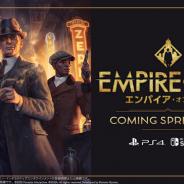 セガ、パラドックス社とパートナーシップ契約を結び『Empire of Sin エンパイア・オブ・シン』をPS4 / Switchにて2021年春に発売決定!