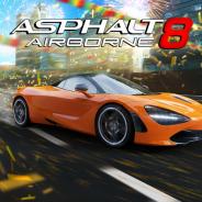 ゲームロフト、『アスファルト8:Airborne』でサービス5周年を記念するアニバーサリーアップデートを実施!