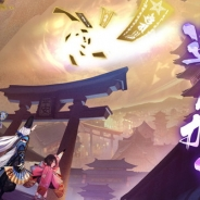 NetEase Games、本格幻想RPG『陰陽師』で大型アップデート「現世逢魔の章」を実装 御霊スキンが手に入る新ダンジョンなどが登場