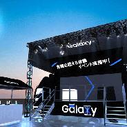 「Galaxy Studio」より人気のあったVRアトラクションを福岡で開催中 「Galaxy 常識を超える体験イベント」で「GANTZ:O」などのVR体験が可能に
