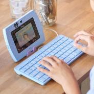 セガトイズ、『ディズニー&ディズニー/ピクサーキャラクターズ マジカル・ミー・パッド&専用ソフト マジカルキーボードセット』を発売