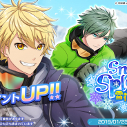 DMM GAMES、『スターリィパレット』で期間限定ガチャ「Snow Splash!雪花に込める願い ガチャ」を開始!