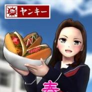 ハッピーゲーマー、『ヤンキー春のパン祭り』累計77,777ダウンロードを突破