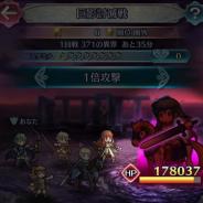 任天堂、『ファイアーエムブレム ヒーローズ』でイベント「巨影討滅戦」を6月17日20時より開催! 他の召喚師と同盟を組んで強力な敵に挑む!