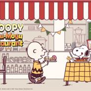 ソニー・ミュージックソリューションズ、レストラン運営ゲーム『スヌーピーもぐもぐレストラン』を配信開始 オリジナルエコバッグのプレゼントも
