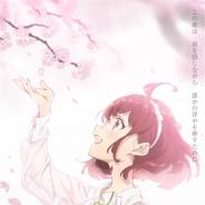 『Tokyo 7th シスターズ』初のアニメMV付きCDが4月発売…キービジュアルとジャケットビジュアルも公開に