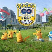 Nianticとポケモン、『ポケモンGO』で8月6日~12日に神奈川県横浜市で「Pokémon GO Fest」を開催 参加無料の事前応募抽選制イベント