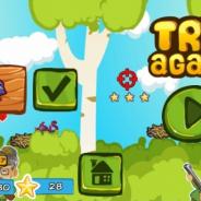 ワーカービー、 「Yahoo!ゲーム かんたんゲーム」にてアクションパズル『飛べ!ぴよぴよ』を配信開始