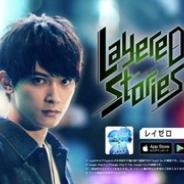 バンナム、『レイヤードストーリーズ ゼロ』で実写TVCM「レイヤードストーリーズゼロ 未来の渋谷篇」を放映開始