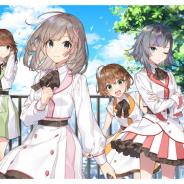 リベルの次世代声優育成ゲーム『CUE!』が早くも100万DL突破! 明日より記念キャンペーンを開催!
